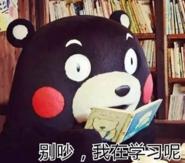 看客中国 - 生活百科